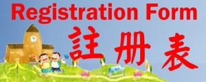 button-Registration_Form