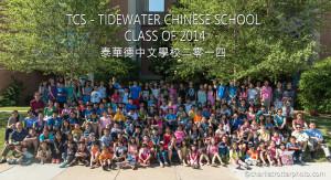 TCS2014_Web